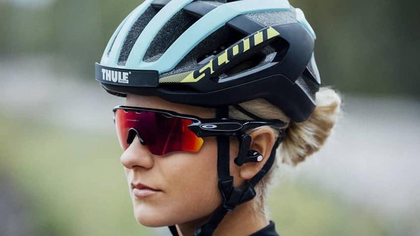Descubre la mejor Guía para tus Gafas de Ciclismo